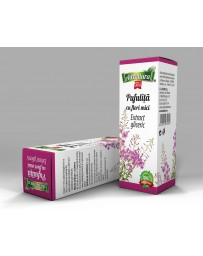 Extract Gliceric Pufulita 50ml